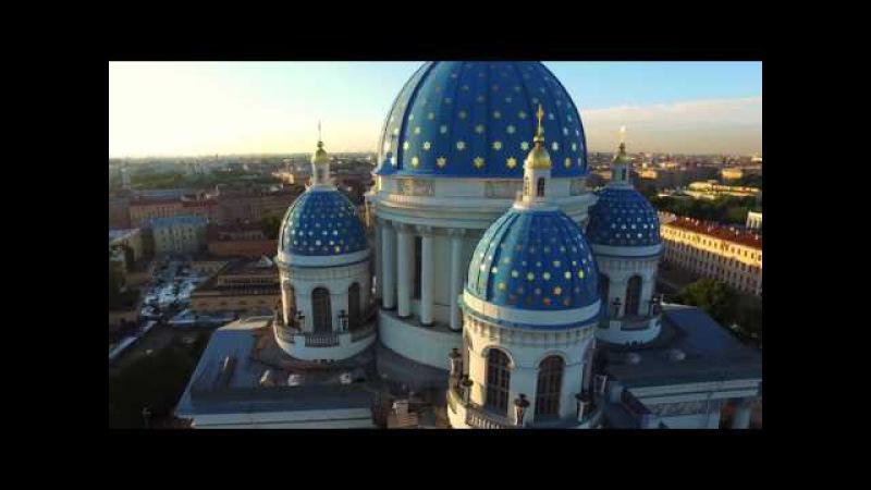 Съёмка Санкт Петербурга с высоты птичьего полета при помощи дрона.