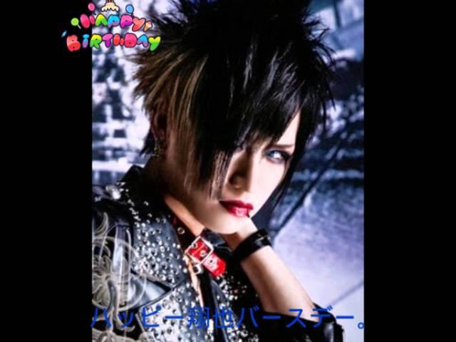 Happy birthday shoya (013116) ハッピー翔也バースデー。