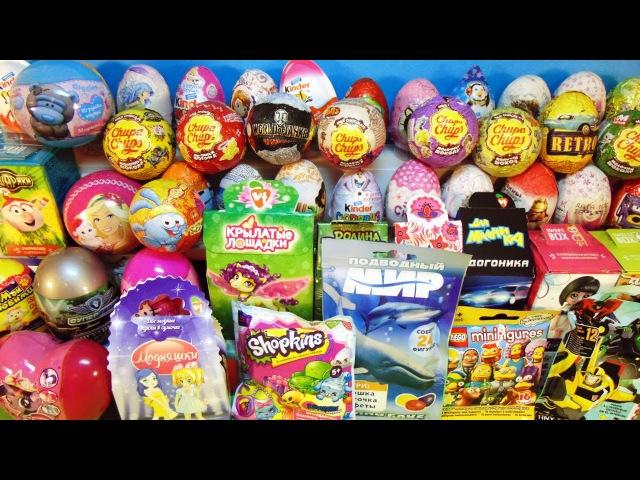 50 СЮРПРИЗОВ! Смешарики, Frozen, My little pony, Барби, Тролли, Дисней Kinder Surprise Eggs unboxing