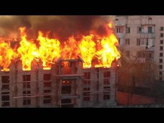 Пожар в Феодосии Разгарание Смотреть всем