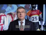 Congratulatory Message from Thomas Bach(IOC President) - 1 Year to Go (IOC