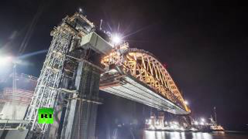 Таймлапс-видео: подъем железнодорожной арки Крымского моста на проектную высоту