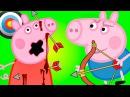 Мультики для детей на русском Свинка Пеппа все серии подряд