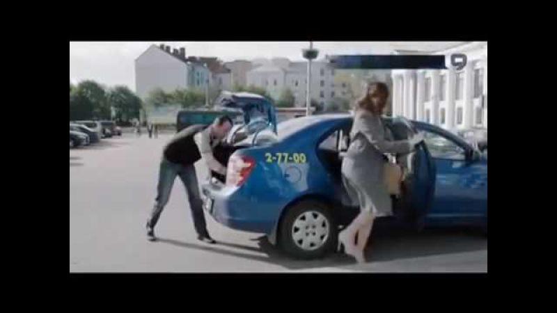 Мистический сериал Седьмая руна 06 детектив криминал