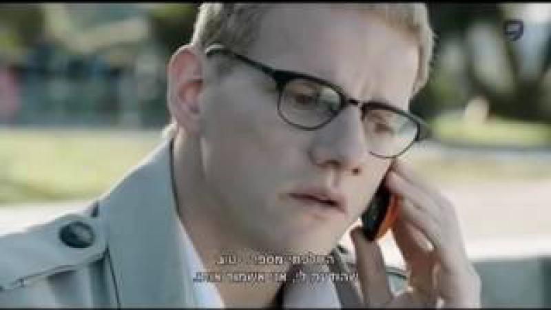Мистический сериал Седьмая руна 08 детектив криминал