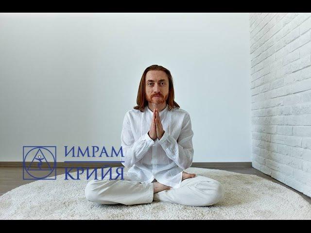 Духовная практика Женщины   Крийя Йога