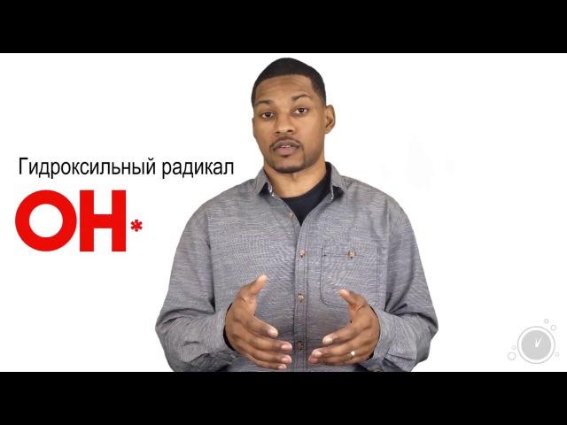 H2 Minutes PRO ВОДОРОД (Эпизод 12) Лучший в мире антиоксидант?