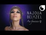 Najoua Belyzel - Ma vie n'est pas la tienne