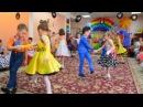 Танец стиляги садик 137 Пенза