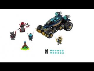Лего Ниндзяго 2017 Кузница Драконов и новинки наборы LEGO Ninjago 7 сезон