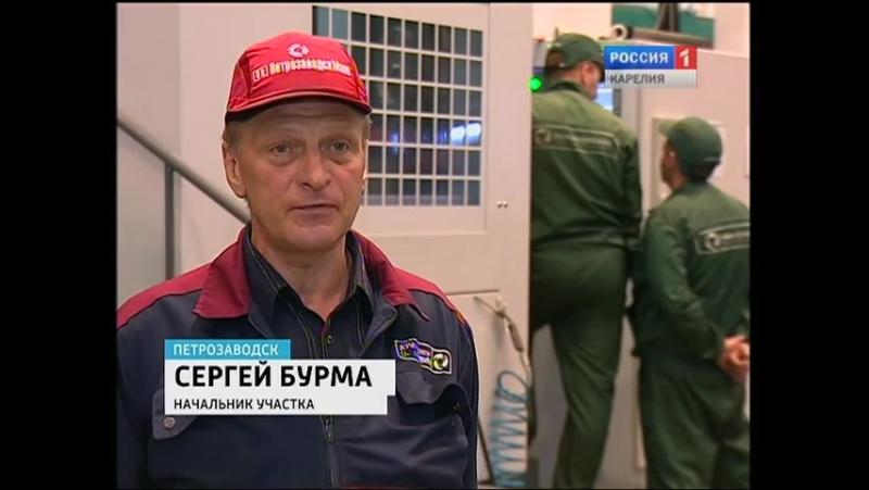 Петрозаводскмаш внедрил в производство новый станок Niigata