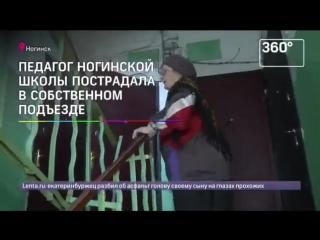 Четырехэтажный дом в Ногинске в первом Истомкинском переулке буквально рушится на глазах
