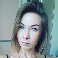 Веста Макаревич