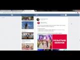 Результаты розыгрыша билетов на конкурс «Невеста года»