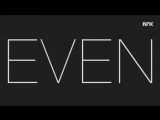 Skam Season 4 Teaser - EVEN