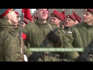 В Алабино прошла военная подготовка  к параду Победы