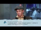 #ЗЛОЙТВИТ: Алексей Панин