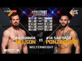 UFC Fight Night 113: Santiago Ponzinibbio vs Gunnar Nelson: Full Fight