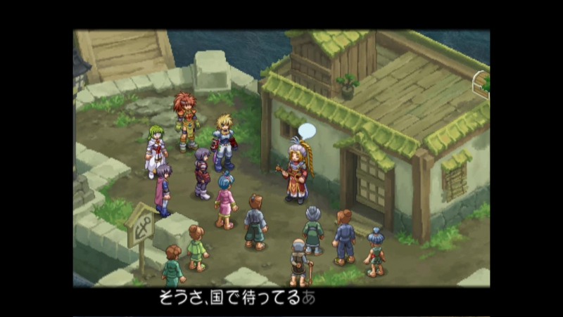 PS2 Tales of Destiny - Johnny's song