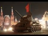 Прямая трансляция  с 22:20 до 23:00 (МСК). Репетиция Парада Победы на Красной площади