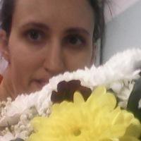 Екатерина Школовая