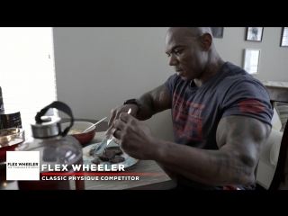 Flex Wheeler Trains Legs - 8 Weeks Out from  2017