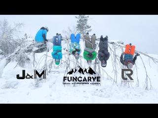 Имиджевый видеоролик сноуборд школы Funcarve