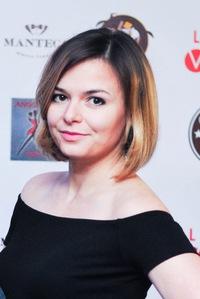 Евгения Ефремова
