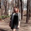 Nadezhda Vorobyova