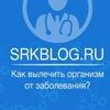 SRKBLOG.ru