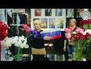 Букет для Александра Шлеменко - мастер-класс и история создания букета Театром цветов Марины Петровой