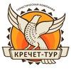 """Камчатская туристическая компания """"Кречет-Тур"""""""
