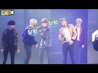 RUS SUB16.10.16 Fancam - Blood Sweat amp Tears Off The Record @ Inkigayo