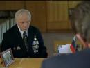 """Отрывок из фильма """"Ворошиловский стрелок""""  Дед и прокурор. Придет время все поймешь"""