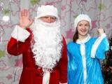 Деда Мороз и Снегурочка на Новый год!