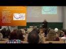 Проф. Хартмут Кастен - Психологическое развитие детей до 3-х летнего возраста