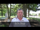 За сприяння Антона Яценка здійснюється БЕЗКОШТОВНЕ медичне обстеження на пересувному флюорографічному комплексі та апараті ульт