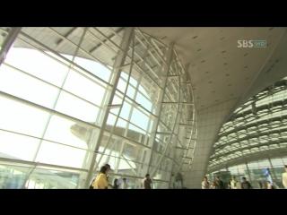 Ты прекрасен / A.N.Jell: You're Beautiful(Корея) - 1 сезон, 1 серия(озвучивание)