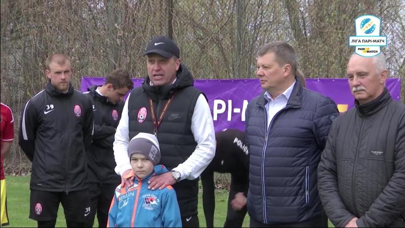 Перед матчем із «Динамо» гравці «Зорі» потренувалися з журналістами у рамках Всеукраїнської акції «Тренування із зіркою»
