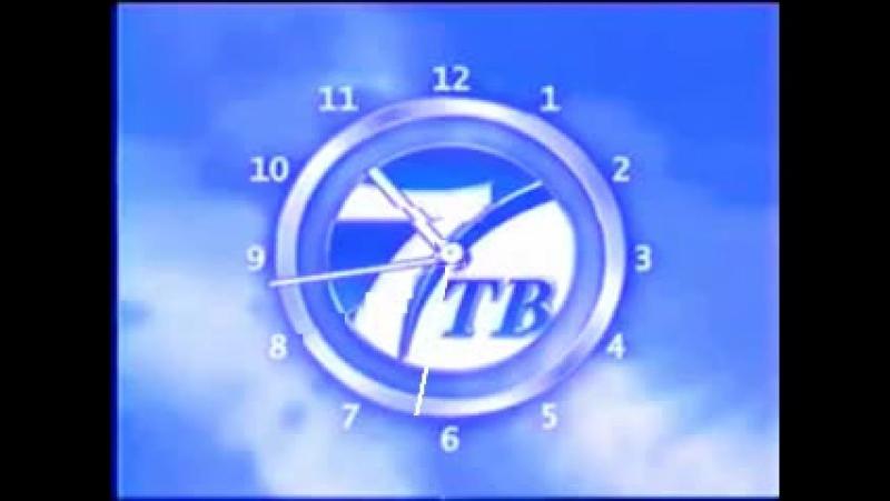 (staroetv) Часы (7ТВ, 17.09.2001-15.12.2002)