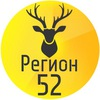 Регион-52   Нижний Новгород