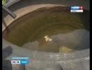 После вмешательства ОНФ губернатор Томской области поручил наладить водоснабжение в Тогуре
