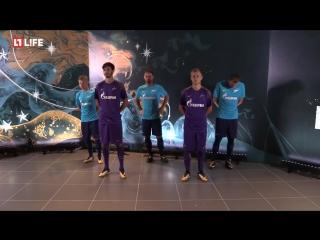 Презентация новой игровой формы ФК