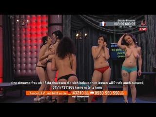 eurotic tv april