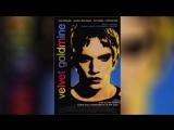 Бархатная золотая жила (1998) Velvet Goldmine