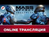 Mass Effect: Andromeda | Acer Predator 17