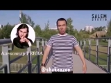 Ерке Есмахан- Қайда Пародия