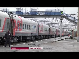 Полвека со дня основания отмечает фирменный поезд Томич