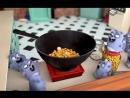 26 серия Гризли и Лемминги-Вечеринка с попкорном