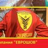 ЕВРОШОВ | Тёплый шов | Герметизация | Пескоструй